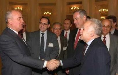 Image result for мадридская конференция 1991