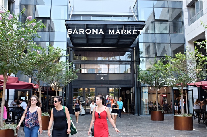 sarona_market