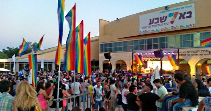 Gay_Pride_event_in_Beer_Sheva