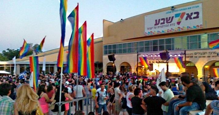 Gay_Pride_event_in_Beer_Sheva