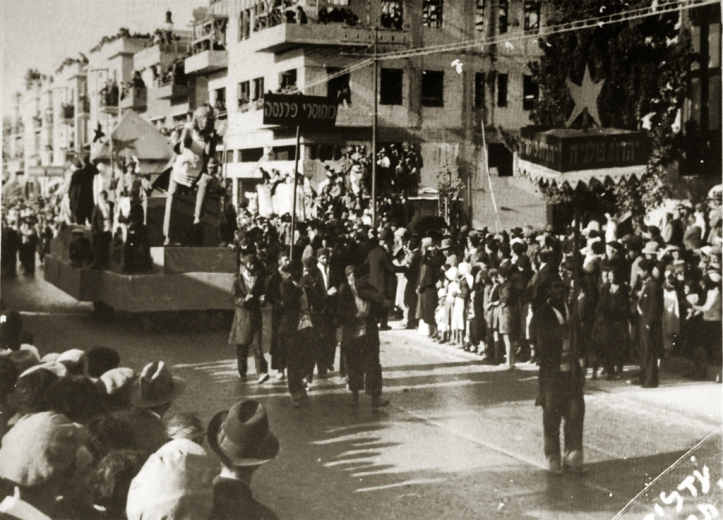 1933_zpse5d1ea71