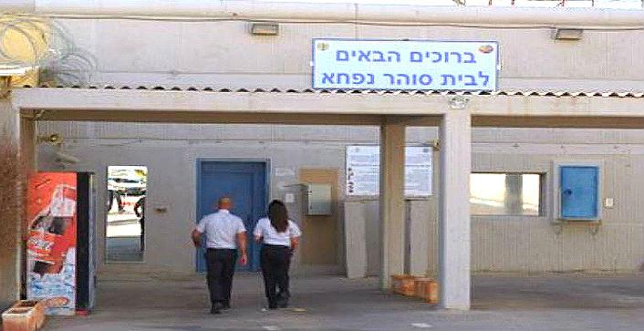 """Надпись над входом: """"Благословляем пришедших в тюрьму Нафха"""""""