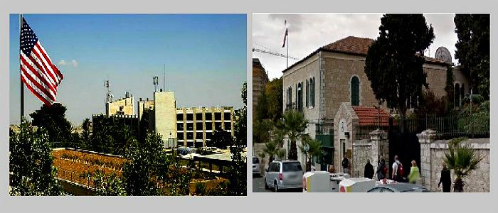 Комплексы нового (слева) и старого консульств в Иерусалиме