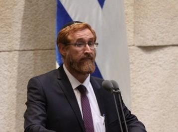 Image result for יהודה גליק