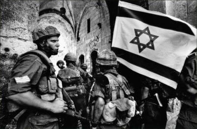Image result for израиль форпост запада