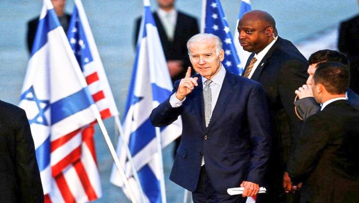 Прибытие вице-президента США Дж.Байдена в Израиль (2016)